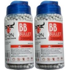 2 Tubs of 2000 White 0.15g Plastic 6mm BB Gun Pellets (4000 Pellets)